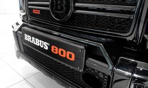 Накладка на передний бампер Brabus V12 для Mercedes G-class W463