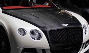 Капот (под покраску / карбон) Mansory для Bentley Continental GT II