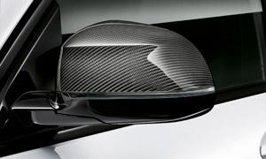 Колпаки зеркал (карбон) M Performance для BMW X7 G07