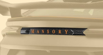 Накладка на моторный отсек (карбон) Mansory для Lamborghini Urus