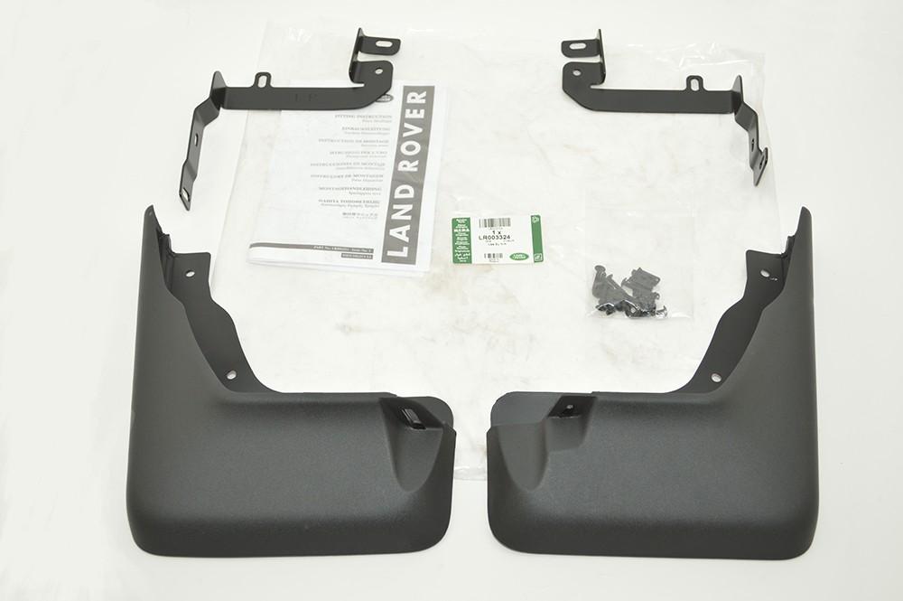Передние брызговики (комплект) для Land Rover Freelander