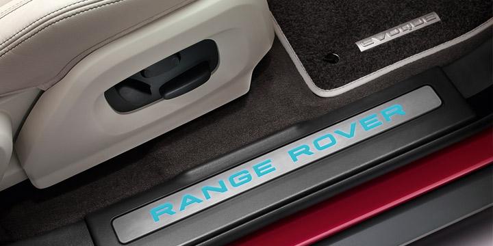 Накладки на пороги с подсветкой (Ebony) для Range Rover Evoque