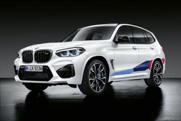 Аэродинамические принадлежности M Performance для BMW X4 M F98