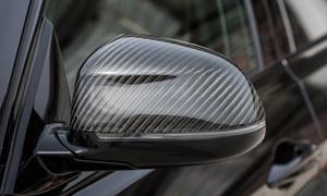 Колпаки зеркал (карбон) Lumma CLR для BMW X7 G07