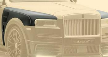 Передние крылья (карбон) Mansory для Rolls-Royce Cullinan