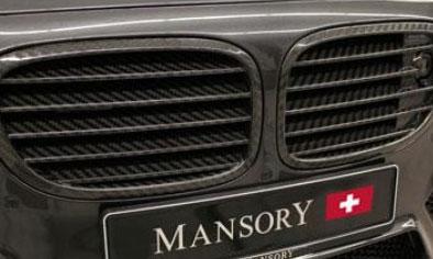 Решетка радиатора (карбон) Mansory для BMW 7-Series F01/F02