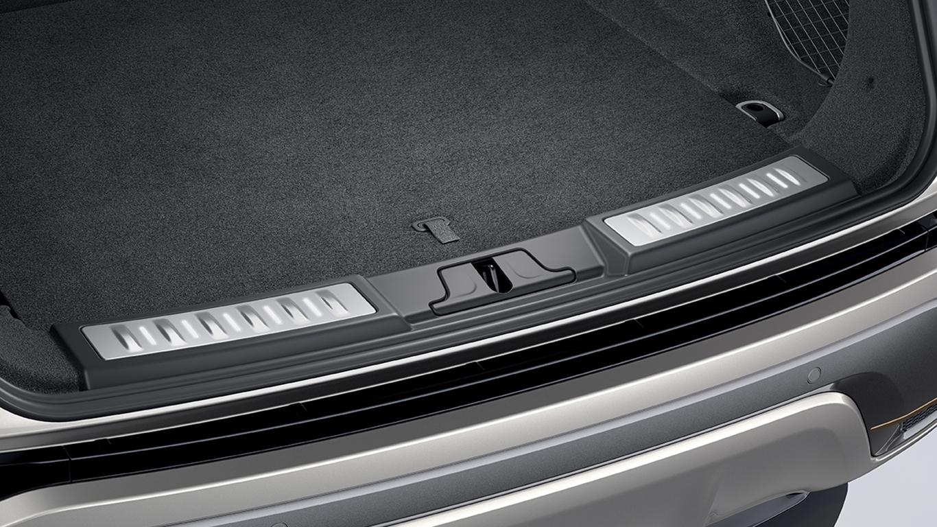 Накладка багажного отделения с подсветкой для Range Rover Evoque