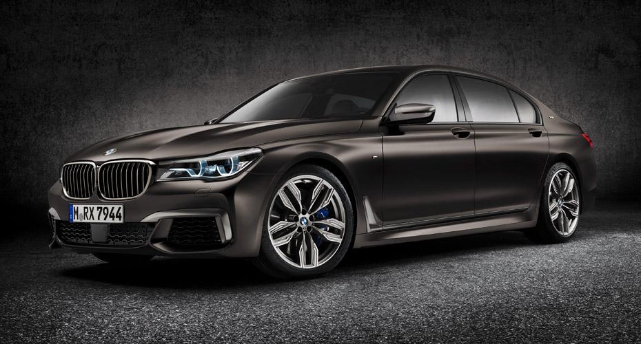 Обвес M-Sport для BMW 7-Series G11/G12