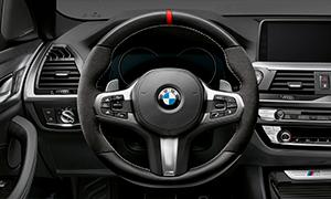 Рулевое колесо M Performance для BMW X7 G07