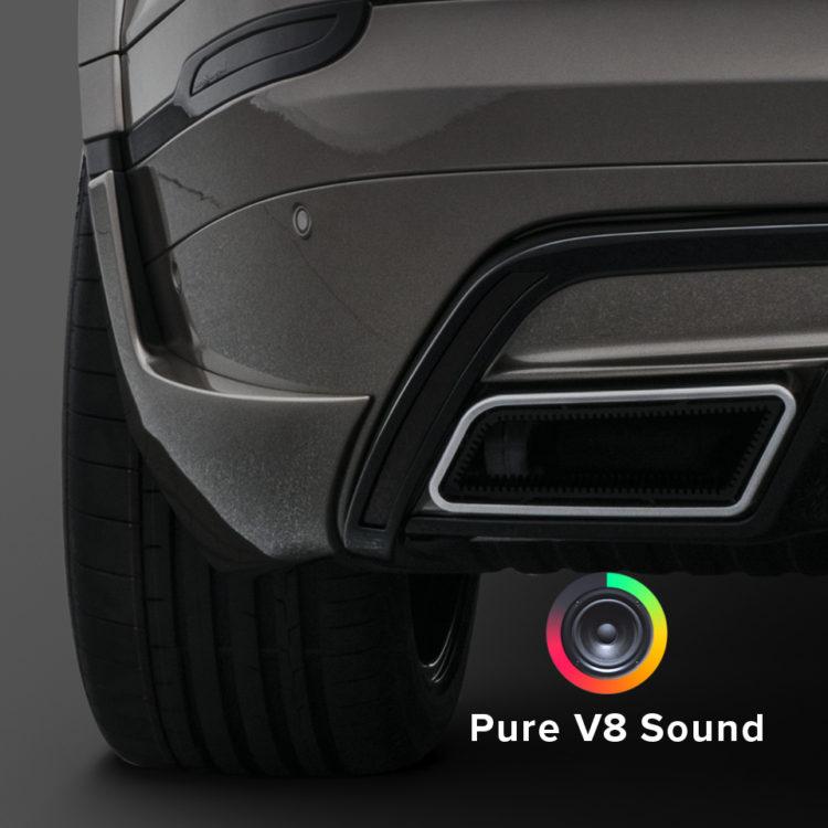 Модуль STARTECH SoundXtra для Range Rover Velar