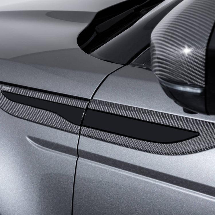 Карбоновые накладки на жабры Startech для Range Rover Evoque 2019-