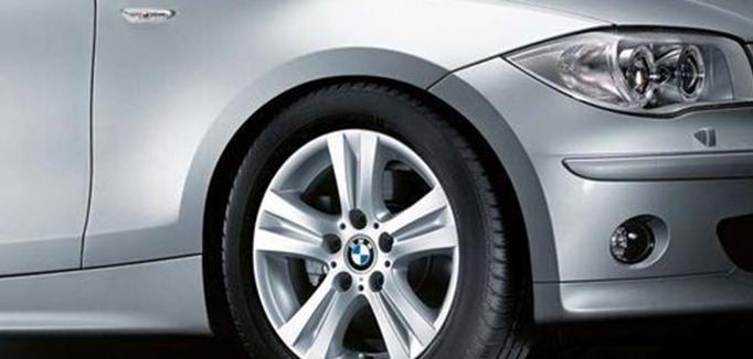 Легкосплавное дисковое колесо (сдвоенные спицы) 222 для BMW 1 Series E81/E87