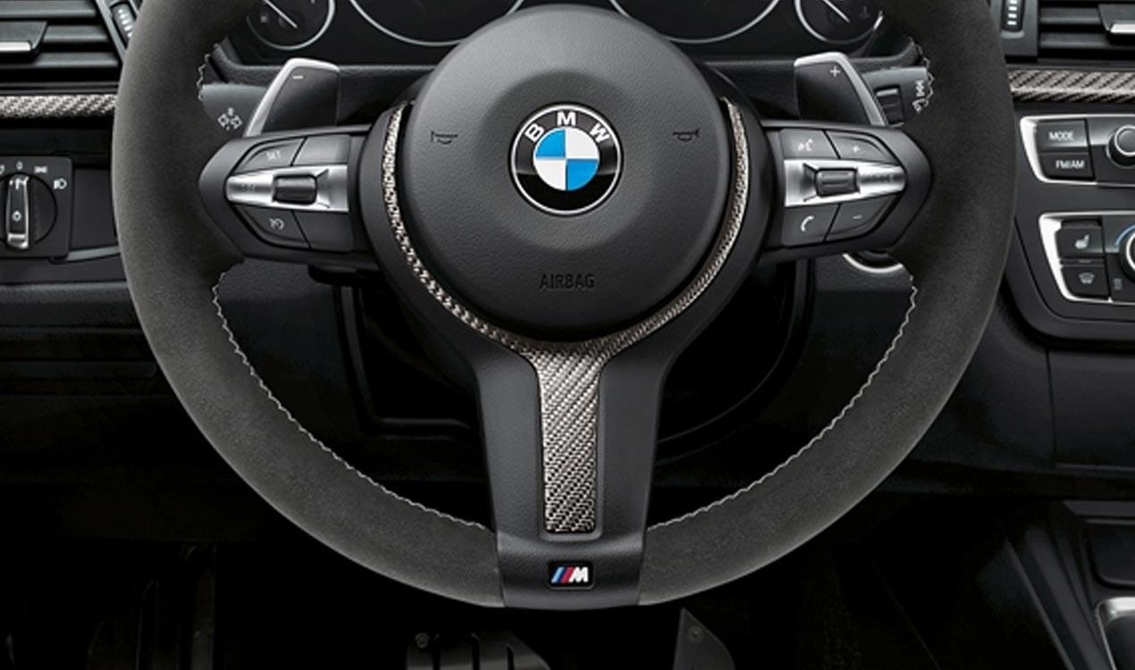 Накладка на рулевое колесо (алькантара / карбон) M Performance для BMW 2 Series F22