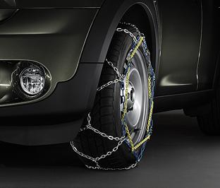 Цепь противоскольжения System Rud-Matic для BMW 1 Series F40