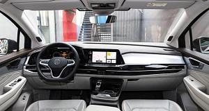 Новый автомобиль Фольксваген культовой модели Talagon обзавелся нереально мощным двигателем!