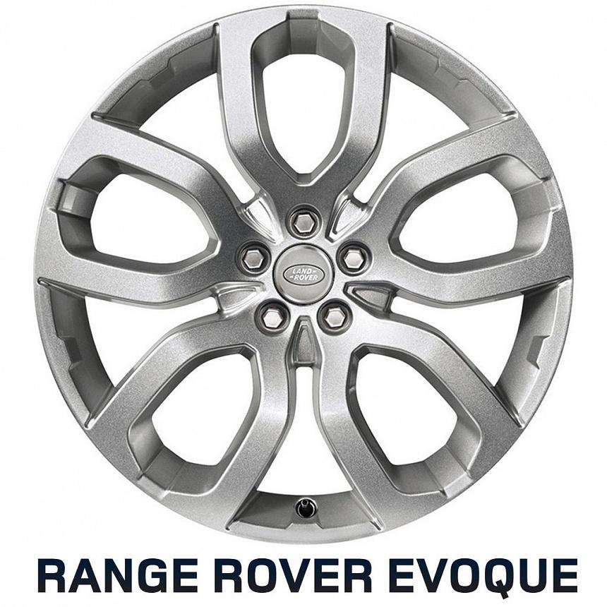 Колесный диск R20 Sparkle Silver для Range Rover Evoque
