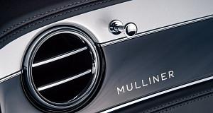 Встречайте истинную японскую утонченность от концерна Bentley!