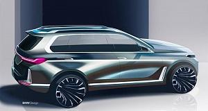 Концерн BMW планирует «потеснить» автомобиль Lamborghini Urus