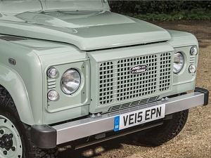Решетка радиатора (Green) для Land Rover Defender