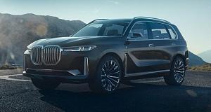 Баварский концерн BMW готовит достойного конкурента для GLS-Maybach