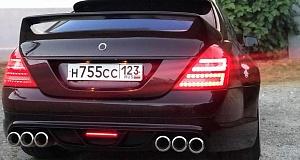 Mercedes-Benz S550 в обвесе от Wald
