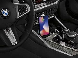 Универсальная станция беспроводной зарядки для BMW X2 F39