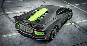 HAMANN LIMITED for Lamborghini Aventador