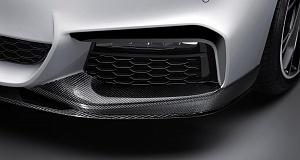 Для BMW 5 Серии G30 уже доступен пакет M Performance