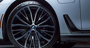 Демонстрация BMW 740e xDrive iPerformance