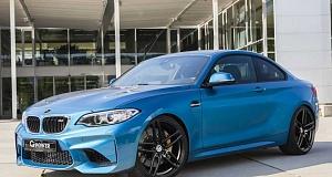 В G-Power выпустили особые диски для BMW M и Mercedes-AMG