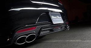 Тюнинг Mercedes S-Class Coupe (C217) от японского Wald International