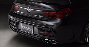 Black Bison Edition от японцев для БМВ 6-Серии Gran Coupe