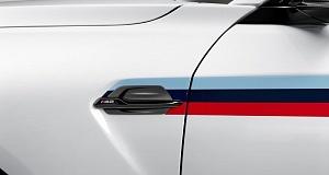 Новый пакет тюнинга M Performance для BMW M2