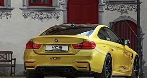 Vision of Speed представили свой тюнинг BMW M4