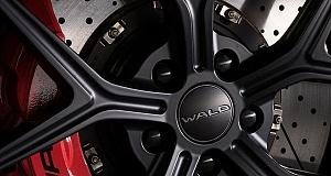 Стайлинг-кит для Mercedes-AMG GT от Wald International