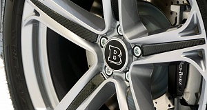 Программа тюнинга Brabus 410 для Mercedes-AMG GLE 43 Coupe