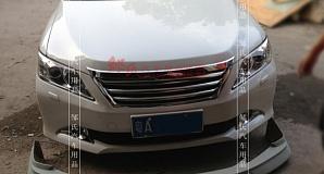 Forza для Toyota Camry 50